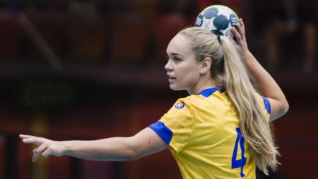 Truppen till damernas U19-EM uttagen