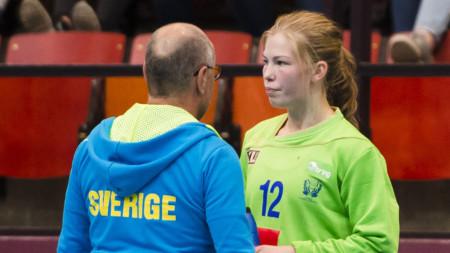 Kvalet till damernas U20-VM lottat
