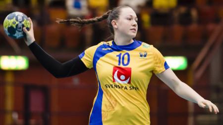 Truppen till U20-damernas VM-kval uttagen