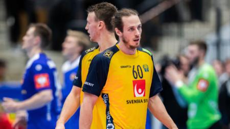 Sverige föll med uddamålet mot Island