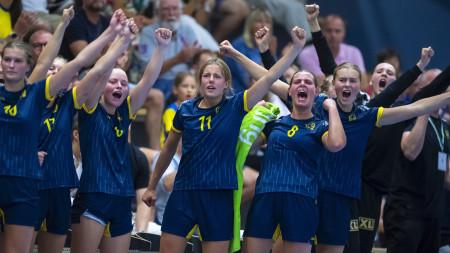 Första mästerskapet för U17-damerna